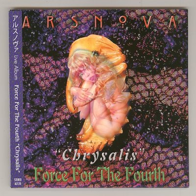 "Photo1: Force For The Fourth ""Chrysalis"" / Arsnova [Used CD] [Paper Sleeve] [w/obi]"