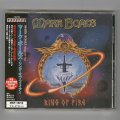 Ring Of Fire / Mark Boals [Used CD] [w/obi]