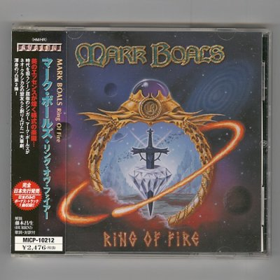 Photo1: Ring Of Fire / Mark Boals [Used CD] [w/obi]