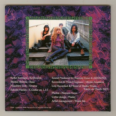 "Photo2: Force For The Fourth ""Chrysalis"" / Arsnova [Used CD] [Paper Sleeve] [w/obi]"