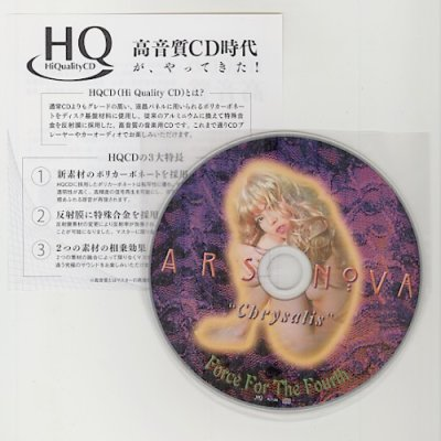 "Photo4: Force For The Fourth ""Chrysalis"" / Arsnova [Used CD] [Paper Sleeve] [w/obi]"