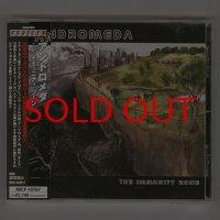 The Immunity Zone / Andromeda [Used CD] [w/obi]
