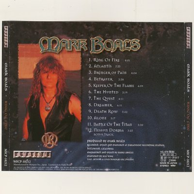 Photo2: Ring Of Fire / Mark Boals [Used CD] [w/obi]