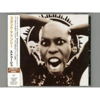 Stoosh / Skunk Anansie [Used CD] [w/obi]