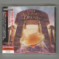 Level Eleven / Last Autumn's Dream [Used CD] [2CD] [1st Press] [Sealed]