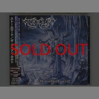 The Gorgon Cult / Stormlord [Used CD] [w/obi]