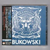 Hazardous Creatures / Bukowski [Used CD] [w/obi]