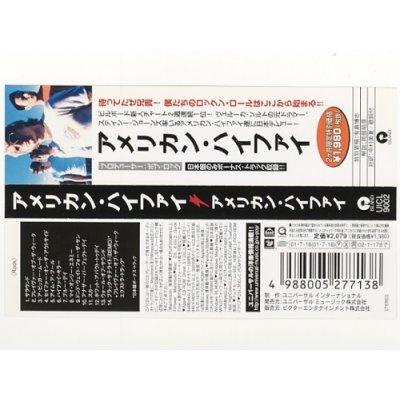 Photo3: St / American Hi-Fi [Used CD] [w/obi]