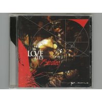 Ex Nihilo / Love Lies Bleeding [Used CD] [Import]