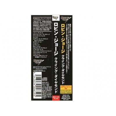 Photo3: Crying Diamonds / Robin George [Used CD] [Sample] [w/obi]