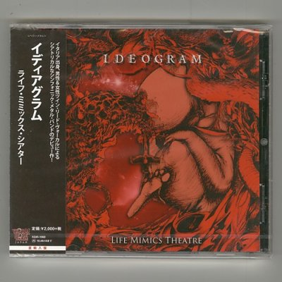 Photo1: Life Mimics Theatre / Ideogram [Used CD] [Import] [Sealed]