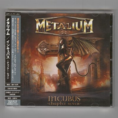 Photo1: Incubus -Chapter Seven- / Metalium [Used CD] [Sample] [w/obi]