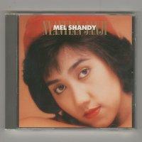 Nyanyian Janji / Mel Shandy [New CD] [Import]