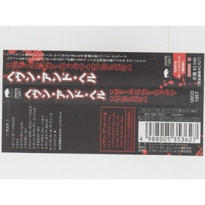 Photo3: Sleeping With Angels / Heaven 'N' Hell [Used CD] [w/obi]