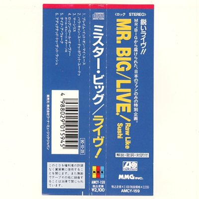 Photo3: Live! Raw Like Sushi / Mr. Big [Used CD] [w/obi]