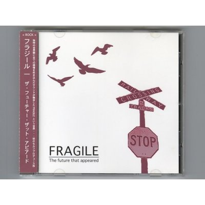 Photo1: The Future That Appeared / Fragile [Used CD] [EP] [w/obi]