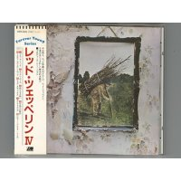 Led Zeppelin IV (Four Symbols) / Led Zeppelin [Used CD] [w/obi]