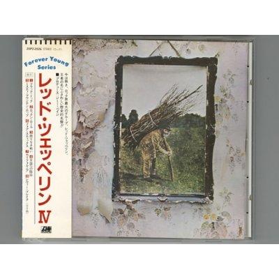 Photo1: Led Zeppelin IV (Four Symbols) / Led Zeppelin [Used CD] [w/obi]