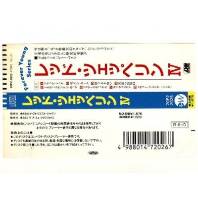 Photo3: Led Zeppelin IV (Four Symbols) / Led Zeppelin [Used CD] [w/obi]