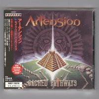 Sacred Pathways / Artension [Used CD] [w/obi]