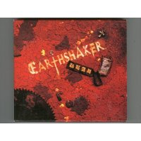 Real / Earthshaker [Used CD] [1st Press]