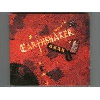 Real / Earthshaker [Used CD] [1st Press]