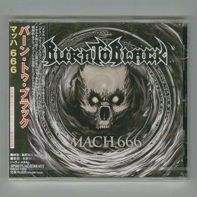 Photo1: Mach 666 / Burn To Black [Used CD] [Sealed]