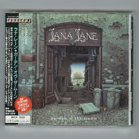 Garden Of The Moon / Lana Lane [Used CD] [w/obi]
