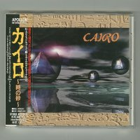 St / Cairo [Used CD] [w/obi]