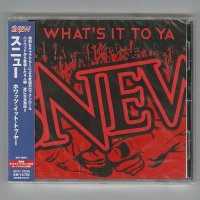 What's It To Ya / Snew [Used CD] [Sealed]