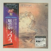 Miwaku Geki 魅惑劇 / Novela ノヴェラ [Used CD] [Paper Sleeve] [w/obi]