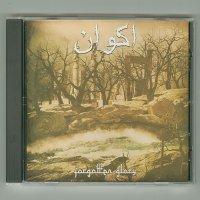 Forgotten Glory / Akvan [New CD] [Import]