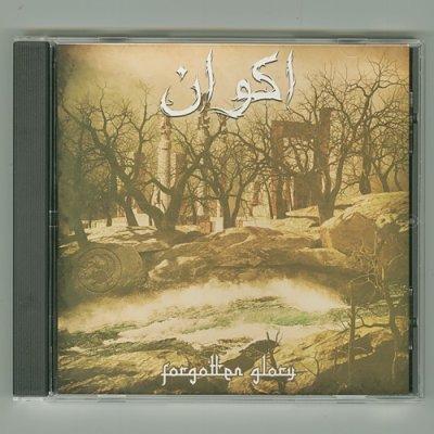 Photo1: Forgotten Glory / Akvan [New CD] [Import]