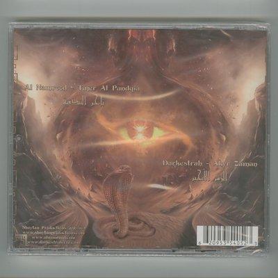 Photo2: Tajer Al Punqia - Akyr Zaman / Al-Namrood & Darkestrah [New CD] [Split] [Import]