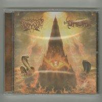 Tajer Al Punqia - Akyr Zaman / Al-Namrood & Darkestrah [New CD] [Split] [Import]
