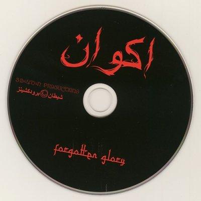 Photo3: Forgotten Glory / Akvan [New CD] [Import]