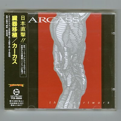 Photo1: Heartwork Ep / Carcass [Used CD] [w/obi]