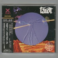 Stigmata / Tarot [Used CD] [w/obi]