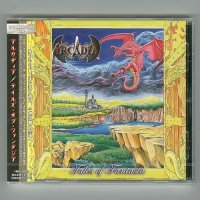 Tales Of Fantasia / Arcadia [Used CD] [Sealed]