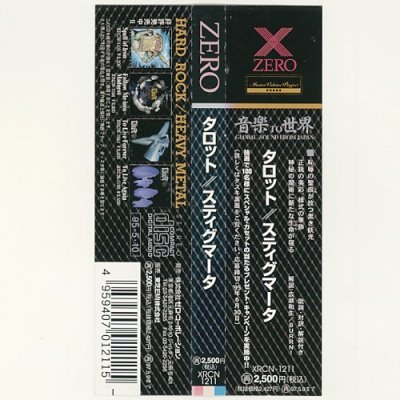 Photo3: Stigmata / Tarot [Used CD] [w/obi]