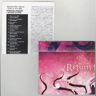 Photo5: Return To Zero / Spiritual Beggars [Used CD] [1st Press]