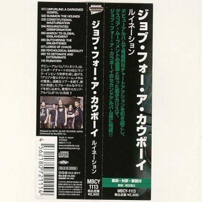 Photo3: Ruination / Job For A Cowboy [Used CD] [w/obi]