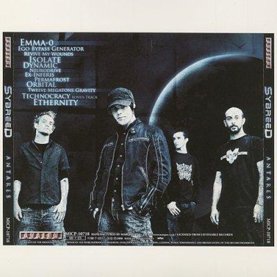 Photo2: Antares / Sybreed [Used CD] [w/obi]