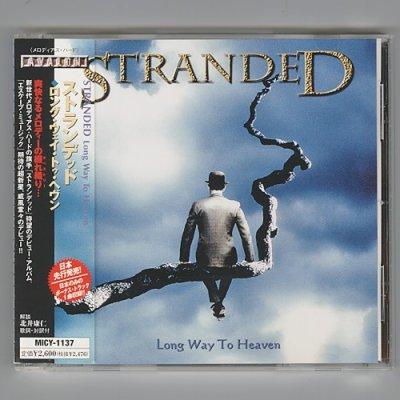 Photo1: Long Way To Heaven / Stranded [Used CD] [w/obi]