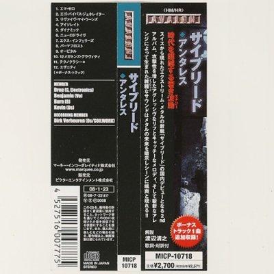 Photo3: Antares / Sybreed [Used CD] [w/obi]