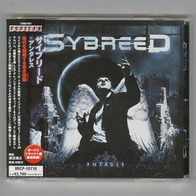Photo1: Antares / Sybreed [Used CD] [w/obi]