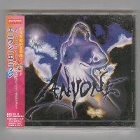 St / Anyone [Used CD] [Sealed]