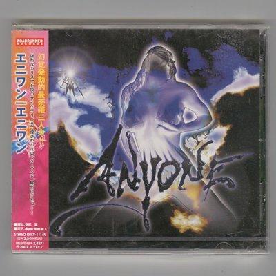 Photo1: St / Anyone [Used CD] [Sealed]