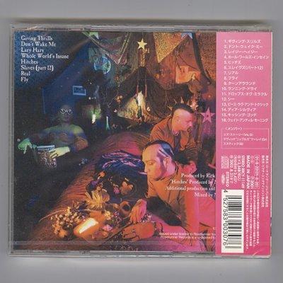 Photo2: St / Anyone [Used CD] [Sealed]