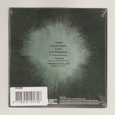 Photo2: Ein Streifen Wirklichkeit / Mir Zur Feier [Used CD] [EP] [Sealed] [Import]